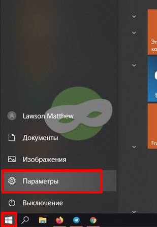 настройка прокси windows 10